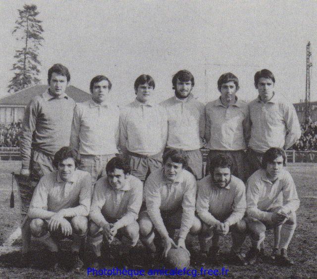 1969-70    Coupe de France 16ème de finale de Coupe de France contre US VALENCIENNES