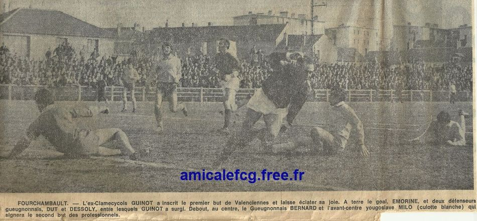1969-70    Coupe de France 16ème de finale de Coupe de France contre US VALENCIENNES