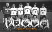 1976-77     16ème de finale de Coupe de France contre CHATEAUROUX