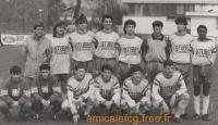 1990-1991     32ème  de Coupe Gambardella