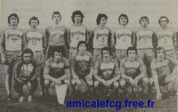1978-79    8ème de finale aller de Coupe de France  contre St ETIENNE