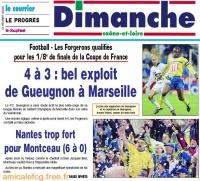 1999-00   16ème de finale Coupe de France à MARSEILLE