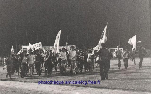 1976-77    Barrage aller d'accession en D1 contre ROUEN