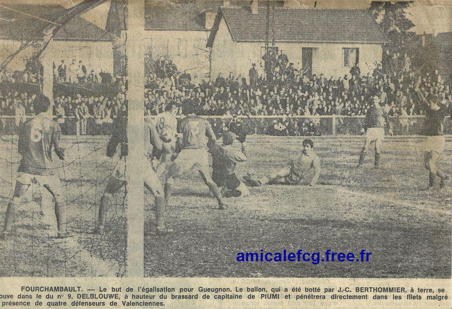 1970     16ème finale Coupe de France  contre  VALENCIENNES