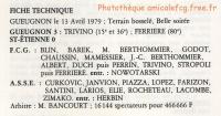 1979   8ème aller contre St ETIENNE
