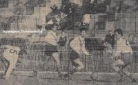 1961-62 Match CFA à Lyon