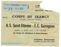 1979    Billet Coupe de France à St ETIENNE